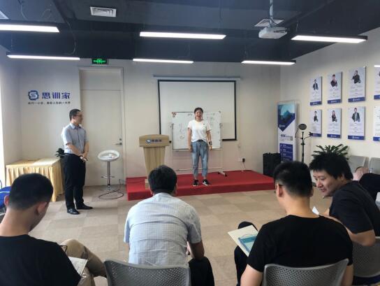 南京当众讲话培训