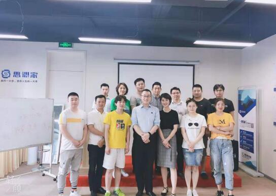 南京口才培训