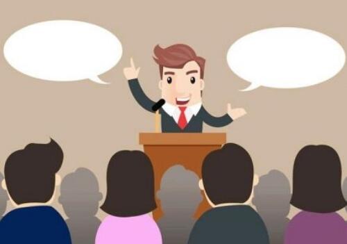 演讲与口才培训