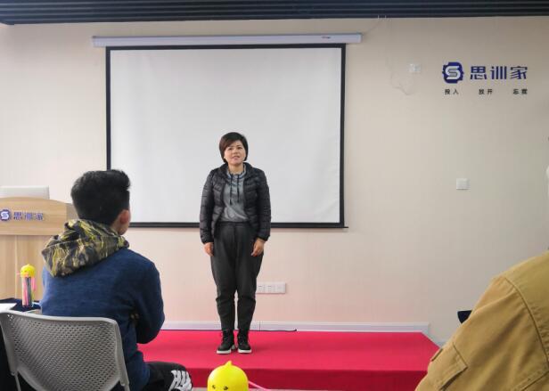 武汉演讲艺术培训