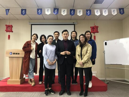 重庆当众讲话培训