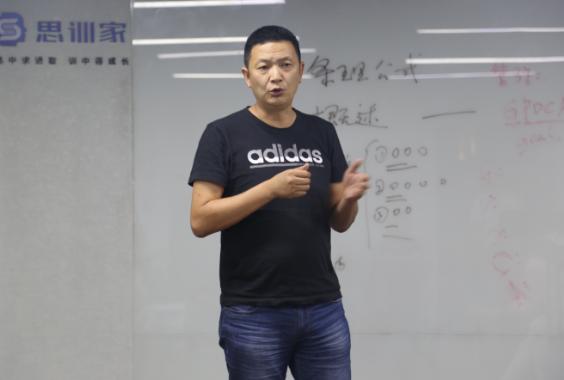 重庆演讲培训