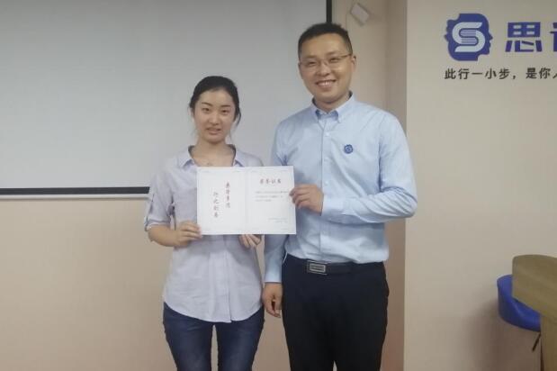 郑州演讲培训班