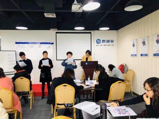 杭州人际沟通培训